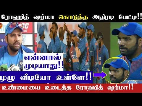 Rohit Sharma Open Statement Against Team India | India vs Bangladesh