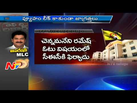 Operation MLC started by Telangana TDP Revanth Reddy