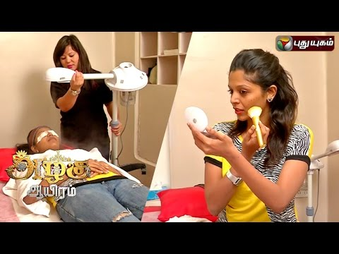 Azhagu-Aayiram-27-06-2016-Puthuyugam-TV