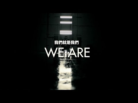 ONE OK ROCK - We Are (華納 Official 高畫質 HD 官方完整版 MV)