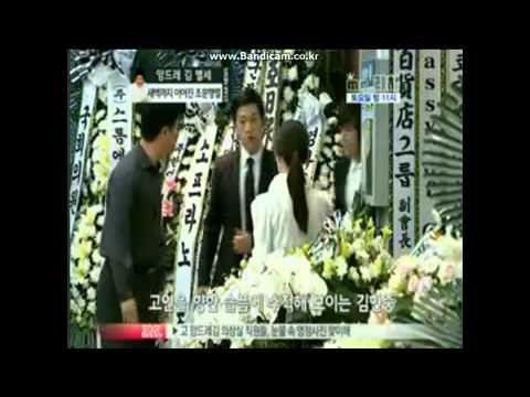 Kim Hyun Joong cut @ Andre Kim Funeral [ YStar News 100815]