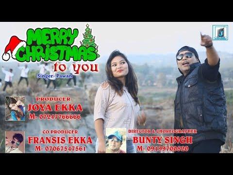 Video YESHU JANAM LE LA II NEW HD NAGPURI SONG II CHRISTMAS SONG II BUNTY II download in MP3, 3GP, MP4, WEBM, AVI, FLV January 2017