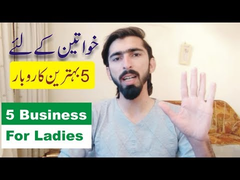 Business Ideas For Ladies   Small Business Ideas in Pakistan