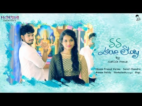 SS LOVE STORY | TELUGU NEW SHORT FILM 2017 | Directed By Satish Peesa
