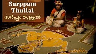 Sarppam Thullal