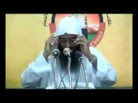 Bangla: Salat ul Istisqa (Prayer for Rain) by Motiur Rahman Madani