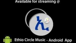 Fasil Demoz  New Ethiopian Music 2014 - Enqoqilish