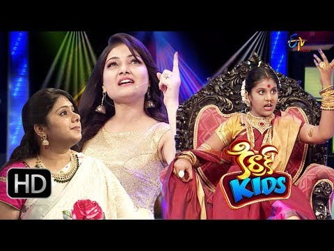 Kirrak Kids | 10th November 2017 | Sunaina | Getup Srinu | Priyanka | Full Episode 03