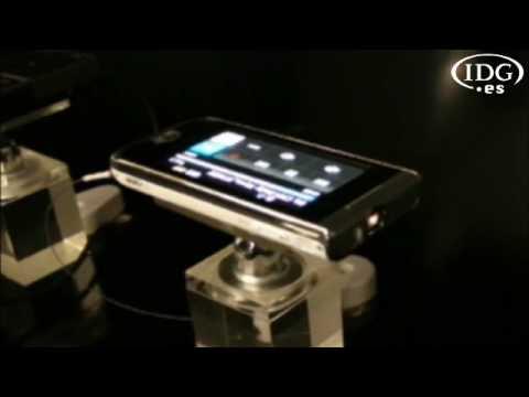 Samsung integra un proyector en el móvil (видео)