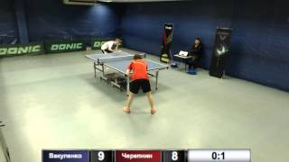 Вакуленко Д. vs Черепнин М.