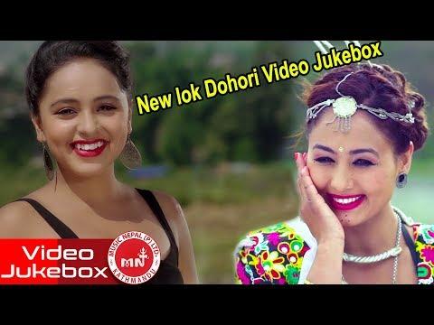 (New Lok Dohori Video Jukebox    Trisana Music ...29 minutes.)