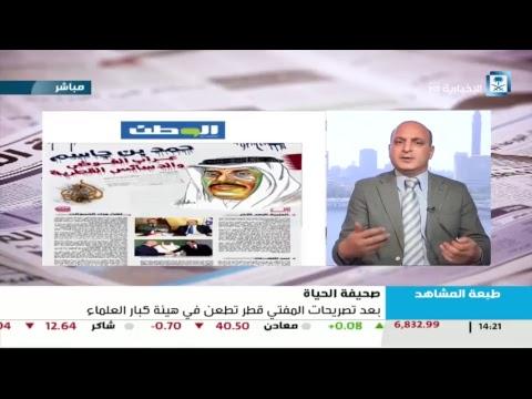 بث مباشر قناة الإخبارية