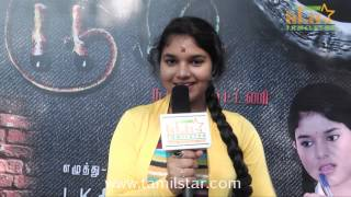 Anu Krishna at Eruma Movie Launch
