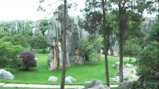 The Stone Forest (ShiLin 石林) in YunNan province