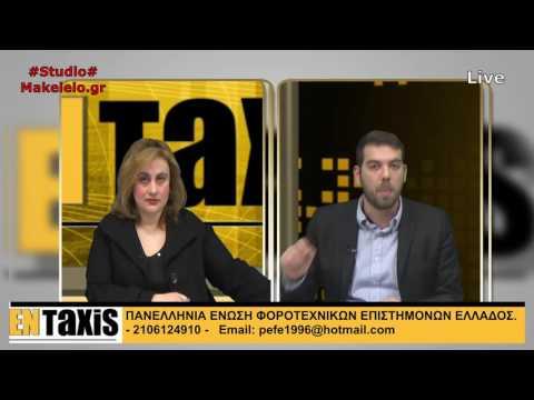 ENTaxis -ep58- 20-02-2017