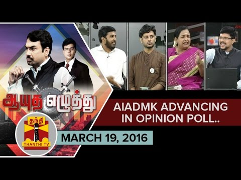 Ayutha-Ezhuthu--AIADMK-Advancing-in-Opinion-Poll-19-3-2016-ThanthI-TV