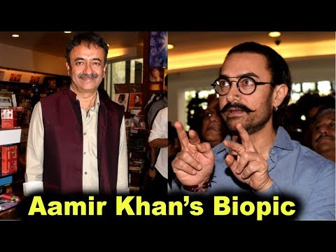 Rajkumar Hirani To Make Aamir Khan Biopic | Launch Manjeet Hirani's Book |