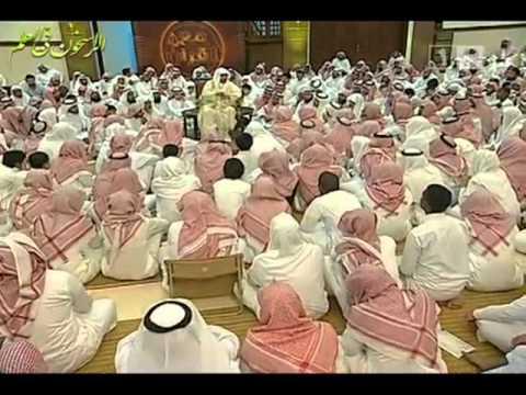 سيرته عليه الصلاة والسلام إجمالاً ـ الشيخ المغامسي