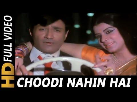 Choodi Nahin Ye Mera Dil Hai   Kishore Kumar, Lata Mangeshkar   Gambler 1971 Songs   Dev Anand
