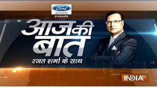 Aaj Ki Baat with Rajat Sharma   30th March, 2017 - India TV