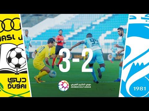 Hatta 2-3 Al-Wasl: Arabian Gulf League 2019/2020 R...