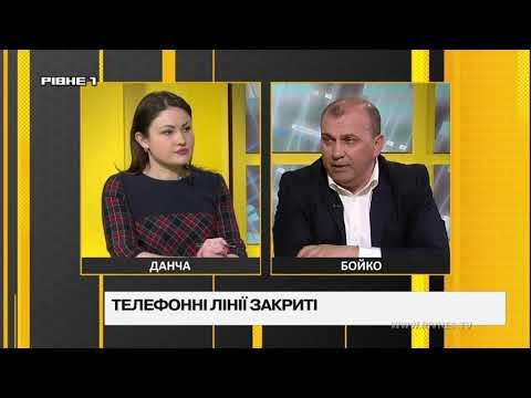 Без цензури. Медична реформа: лікує чи вбиває українців? [ВІДЕО]