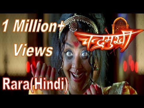 Chandramukhi - Rara ( Hindi)|| English Subtitles|| Rajinikanth,Jyothika ||Sadhna Sargam,Vinod Rathod