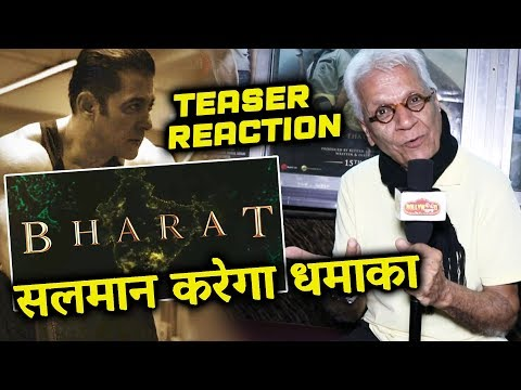 BHARAT TEASER REACTION By Lalu Makhija | Salman Khan का आएगा तूफ़ान