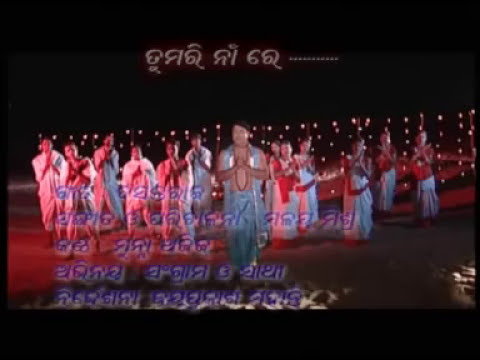 Video Tumare nare he Jagannath download in MP3, 3GP, MP4, WEBM, AVI, FLV January 2017