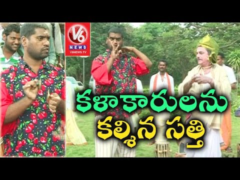 Bithiri Sathi Meets Telangana Artists | Funny Conversion With Savitri