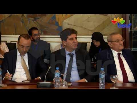 مجلس الأمة مشاركة في أشغال الاجتماع البرلماني الدولي حول التغيرات المناخية