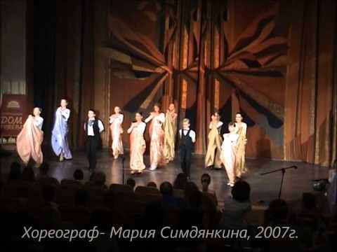 Мария Симдянкина - Центральный Дом Актёра (Арбат), 2007г.