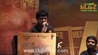 Velaiyilla Pattathari Press Meet Part 2