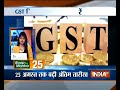 Aaj Ki Pehli Khabar | 20th August, 2017 - Video