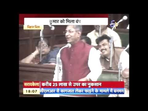 Excerpts of Nand Kishore Yadav's speech in Bihar assembly during budget session