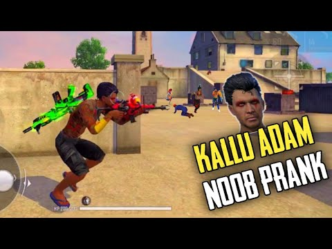 🔥KALLU ADAM LEGENDARY GAMEPLAY *MUST WATCH*/🔥NOOB PRANK SOLO VS DUO/SamsungA3,A5,A6,A7,J5,J7,S5,S6