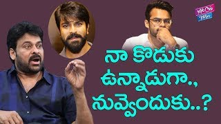 Video Why Sai Dharam Tej Always Follows Chiranjeevi's Mannerisms ? || #RamCharan || YOYO Cine Talkies MP3, 3GP, MP4, WEBM, AVI, FLV Maret 2018