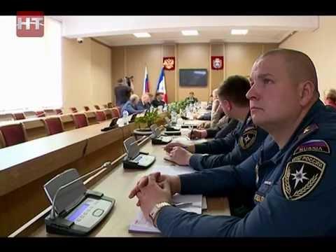 В Правительстве региона обсудили вопросы пожарной безопасности