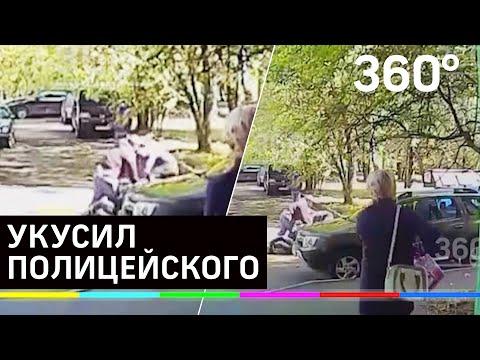 Чеченец покусал московского полицейского во время задержания
