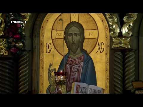 <a href='/Info/?id=77206' >Божественна літургія у Свято - Покровського кафедрального собору УПЦ КП, м. Рівне </a>