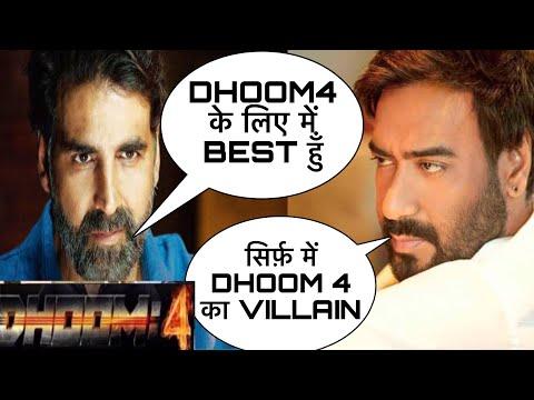 Ajay Devgn Vs Akshay Kumar | Dhoom 4 के लिए कौन है Best Villain ? Vote For Your Favourite (видео)