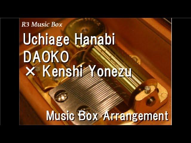 Uchiage-hanabi-daoko-kenshi-yonezu-music-box