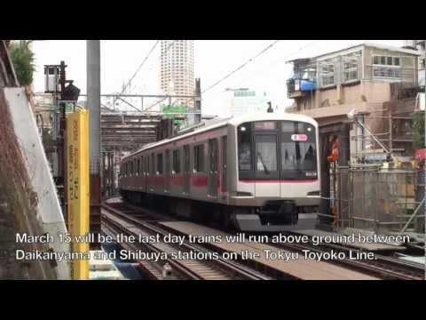Toyoko and Fukutoshin lines hook up, creating a direct Yokohama-Saitama route