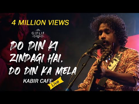 Do Din Ki Zindagi Hai, Do Din Ka Mela | Neeraj Arya's Kabir Cafe | GIFLIF