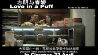 Nonton Love In A Puff  Nc16  Official Trailer Film Subtitle Indonesia Streaming Movie Download