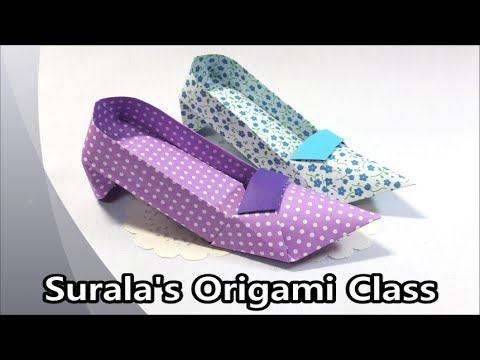 Origami - High heels (shoes)