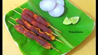Chicken Seekh Kababs Recipe In Tamil