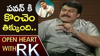 Video Chiranjeevi On Movie With Both Pawan Kalyan And Ram Charan | Open Heart With RK | ABN Telugu MP3, 3GP, MP4, WEBM, AVI, FLV Desember 2018
