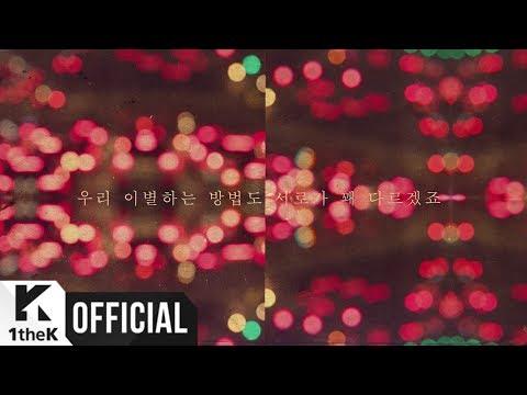 [MV] Jung In(정인) _ Difference(달라요) (LISTEN 025) - Thời lượng: 4:27.