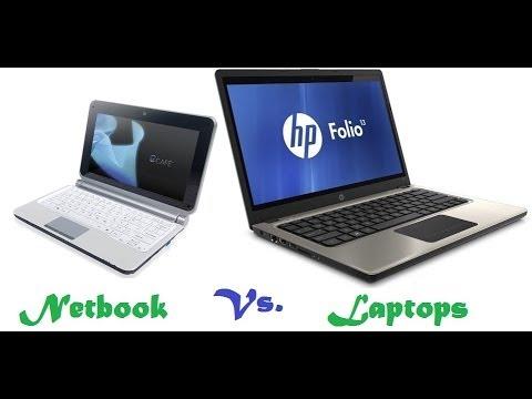 Laptop ή Netbook ? Τι να επιλέξω ?